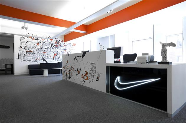 Enterijer Nike